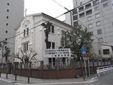 愛輝幼稚園