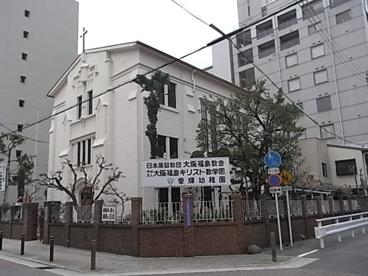 愛輝幼稚園の画像1