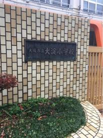 大阪市立大淀小学校の画像3