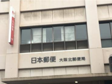 大阪北郵便局の画像3