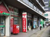 ゆうちょ銀行 長崎中央郵便局