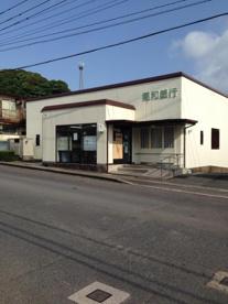 (株)親和銀行 黒髪支店の画像1