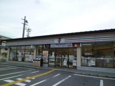 セブンイレブン 京都大枝中山店の画像1