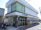 JA京都市松尾支店
