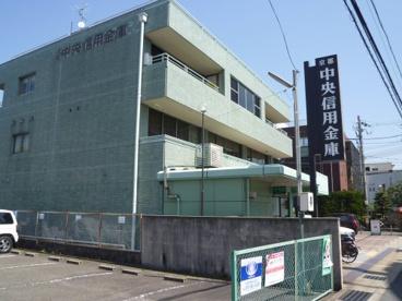 京都中央信用金庫 上桂支店の画像1