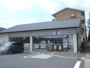 セブンイレブン京都川島店の画像1