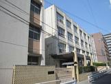 大阪市立玉川小学校