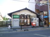 京都桂郵便局
