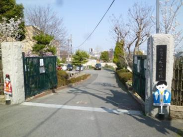 京都市立 松陽小学校の画像1