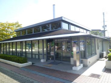 京都信用金庫 洛西支店の画像1