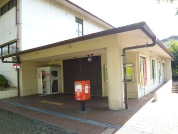 京都大枝北福西郵便局の画像1