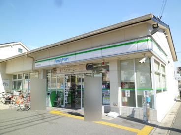 ファミリーマート 大枝東長町店の画像1