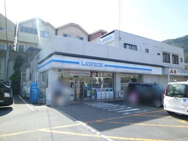 ローソン 大枝沓掛店の画像1