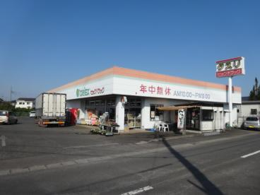 ビックドラッグ 板橋店の画像1