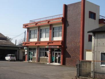 茨城みなみ農協板橋支店の画像1
