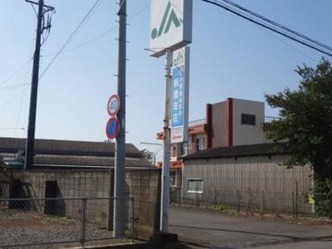 茨城みなみ農協板橋支店の画像2