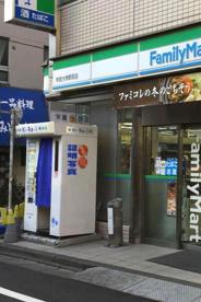 ファミリーマート学芸大学駅前店の画像1