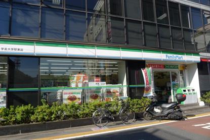ファミリーマート学芸大学駅東店の画像1