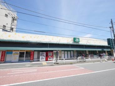 FUJIスーパー伊勢町店の画像1