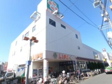 ライフ千歳烏山店の画像1