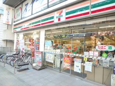 セブンイレブンつつじヶ丘店の画像1
