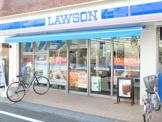 ローソン西つつじヶ丘3丁目店