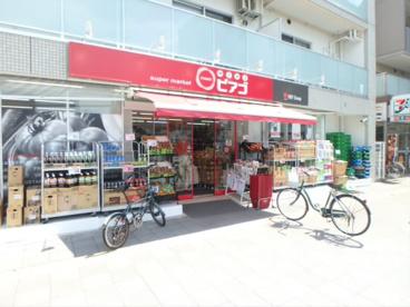 ピアゴ布田駅前の画像1