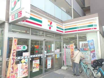 セブンイレブン布田駅前の画像1