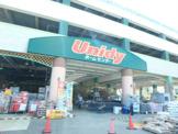 ユニディ狛江
