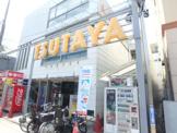 TSUTAYA仙川店