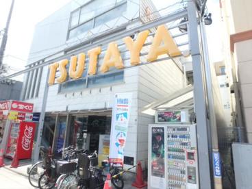 TSUTAYA仙川店の画像1