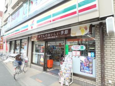 セブン−イレブン調布ヶ丘2丁目店の画像1