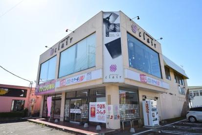 クレイル大田原店の画像1