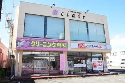 クレイル大田原店の画像2