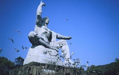 平和公園の画像1