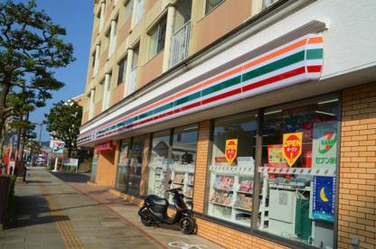 セブン-イレブン 長崎松山町店の画像1