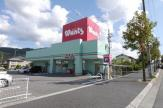 ウォンツ東原店