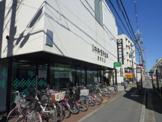 京都中央信用金庫 梅津支店