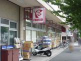 フレスコ西五条店