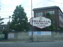 京都光華女子大学短期大学部