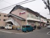 フレスコ嵯峨店