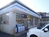ローソン 嵯峨野秋街道店