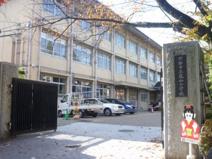 京都市立 嵐山小学校