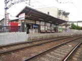 太秦広隆寺駅