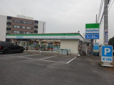 ファミリーマート筑波記念病院前店の画像1