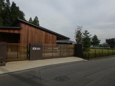 アイビー保育園の画像1