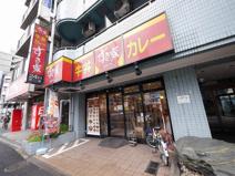 すき家(戸部本町)