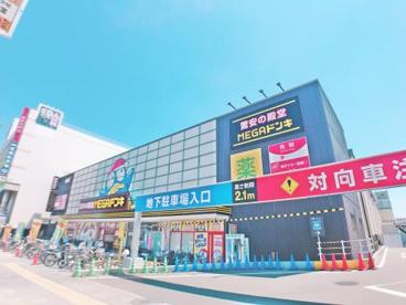 MEGAドン・キホーテUNY アラタマ店の画像1