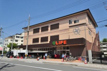 ライフ川端東一条店の画像1