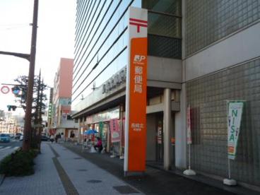 長崎北郵便局の画像1